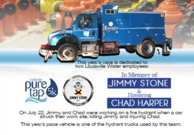 Louisville pure tap® 5k dedicated to Jimmy Stone and Chad Harper